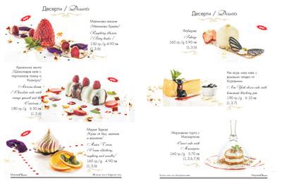 menu_deserti_preview_image