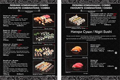 menu_sushi_preview_image