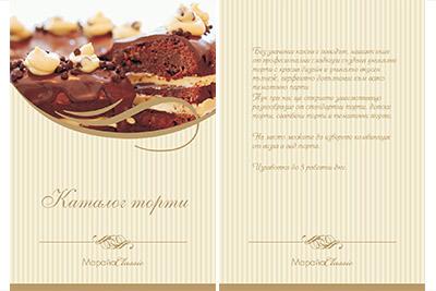 menu_torti_preview_image